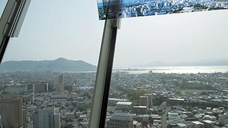 五稜郭タワーからの眺め IMG_0459_2