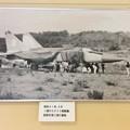 Photos: 函館空港に強行着陸したミグ25の写真