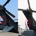 UH-60J改修型 ミサイル警報装置 J/APR-7 51124961_org.v1470541337_4