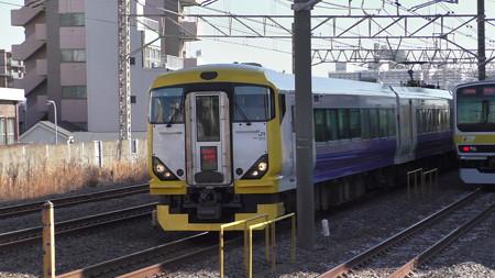 S1450016