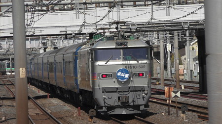 S1450062