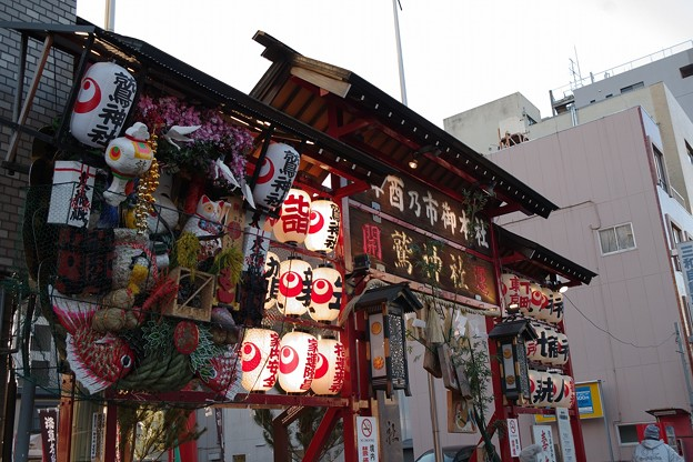 鷲神社(寿老人)