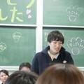 Photos: 須和田さん(箱キャプ)