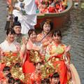 Photos: おひな様水上パレード