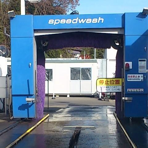 自動車洗車機