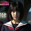 Photos: 最終回の行方は?