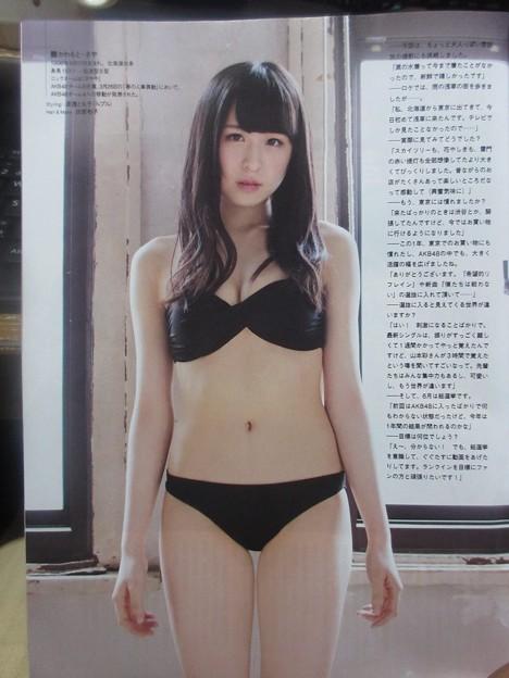 川本紗矢さんのビキニ