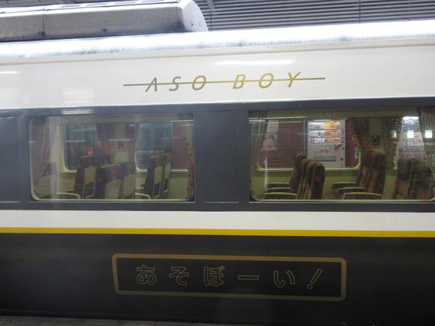 キハ183-1000  特急あそぼーい  3