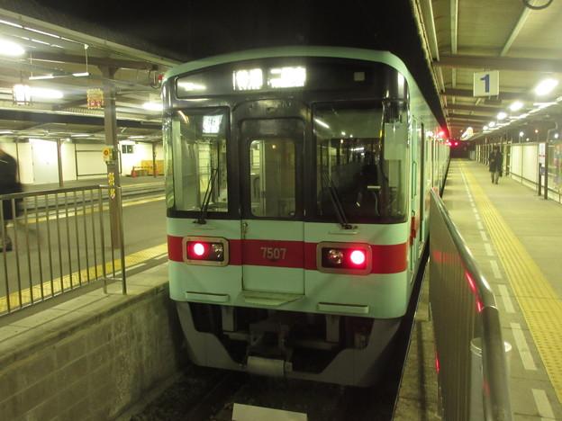Photos: 西鉄電車 7505