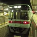 西鉄電車 7505