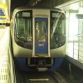 西鉄電車 3511