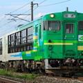 Photos: 回9570D キハ48系仙ココ「びゅうコースター風っこ」編成 2両