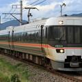 Photos: 8034M 383系海シンA102編成 4両