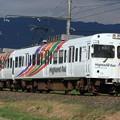 Photos: 31レ アルピコ交通3000系3003F 2両