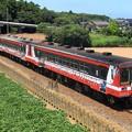 Photos: 916D 鹿島臨海鉄道6000形6011+6018+6006