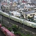 Photos: 試9401M E001形『TRAIN SUITE 四季島』 7両