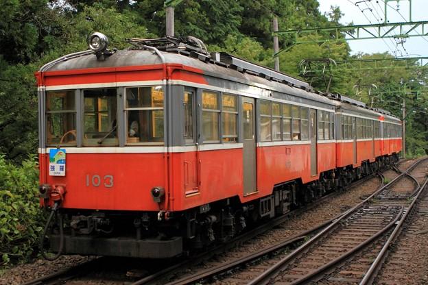 Photos: 481レ 箱根登山鉄道モハ1形103+107号車+モハ2形108号車