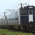 8361D キハ40・48形「越乃Shu*Kura」編成 3両