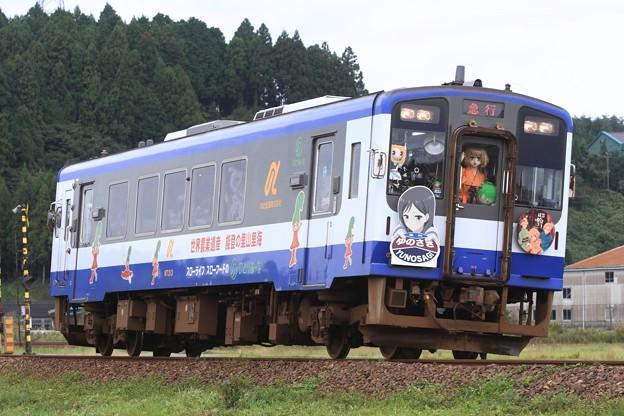 9136D のと鉄道NT200形NT213