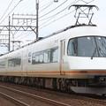 Photos: 63レ 近鉄21000系UL10編成 6両