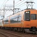 Photos: 7315レ 近鉄22000系AS09+30000系V09編成 6両