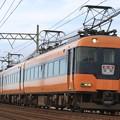Photos: 1413レ 近鉄12200系NS45+12600系NN02編成 8両