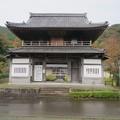 Photos: 常高寺