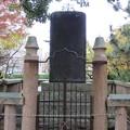 松原神社碑
