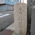 写真: 糸魚川町道路元標