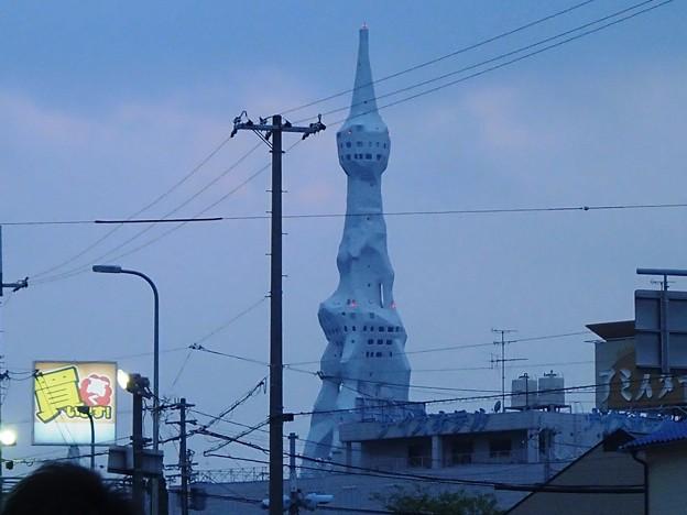 写真: PLの塔