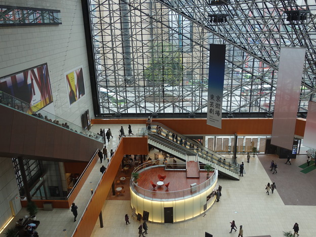 東京芸術劇場 (豊島区西池袋)