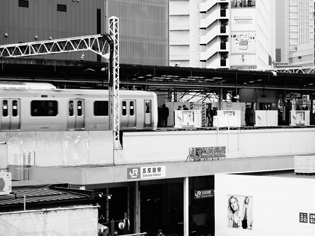 五反田駅 (品川区東五反田)