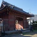 写真: 證誠寺 (港区高輪)