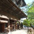 写真: 泉岳寺 (港区高輪)