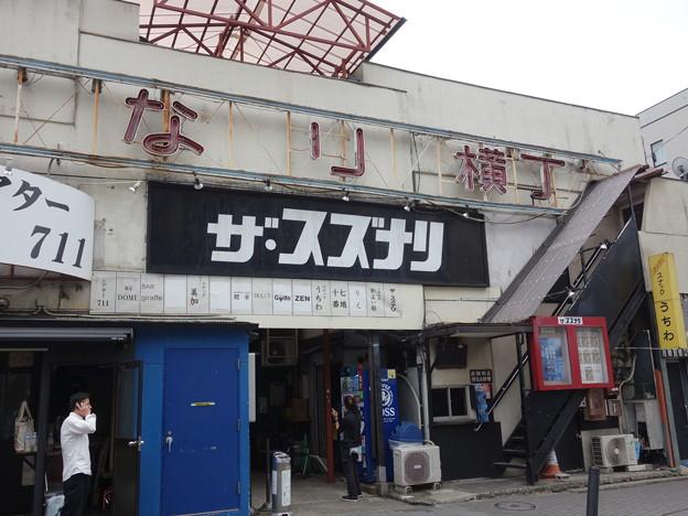 下北沢駅界隈 (世田谷区北沢)