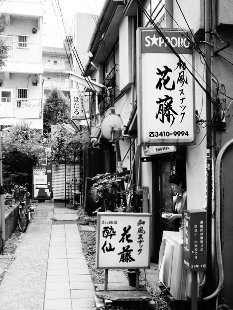 三軒茶屋駅界隈 (世田谷区三軒茶屋)