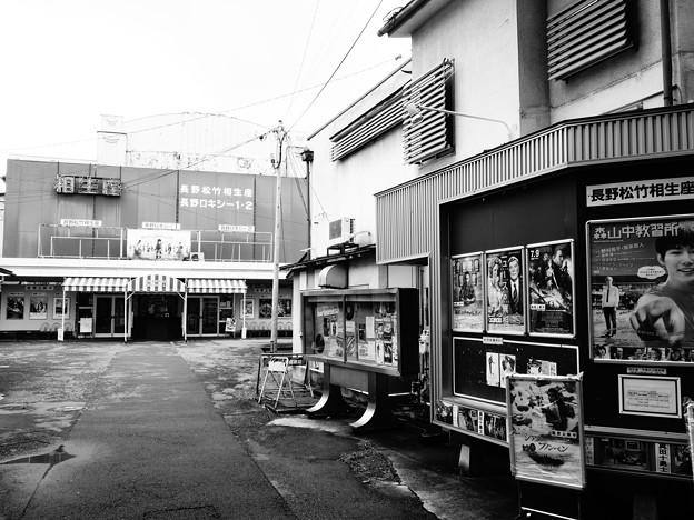 長野松竹相生座・長野ロキシー1・2 (長野県長野市鶴賀権堂町)