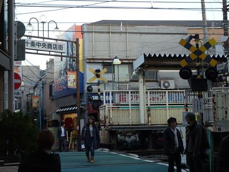十条駅界隈 (北区中十条)