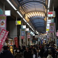 Photos: 十条駅界隈 (北区十条仲原)