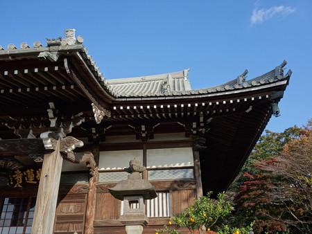 妙蓮寺 (横浜市港北区菊名)