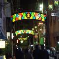 Photos: 夜の野毛 (横浜市中区野毛町)