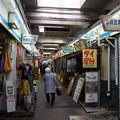 Photos: 町田仲見世商店街 (東京都町田市原町田)