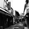 Photos: 昭和マーケット近辺 (川崎市川崎区昭和)