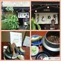 Photos: 名古屋のうなぎ釜めし蓬莱に行ってきたよ。黒ちゃんのサイン♪