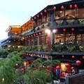 写真: 九份  阿妹茶酒館