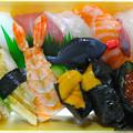 すし徳 特上にぎり nigiri sushi 呉市仁方西神町