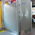 Photos: JR西日本227系電車 車いす対応トイレ multipurpose restroom