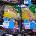 大栄食品 セット麺 パック麺 呉冷麺 呉市宮原5丁目