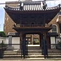 被爆建物 浄光寺 山門 A-bombed building Jokoji temple gate 広島市南区荒神町