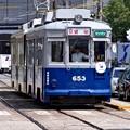 広島電鉄 650形 653号 Hiroden's a-bombed streetcar 広島市南区猿猴橋町